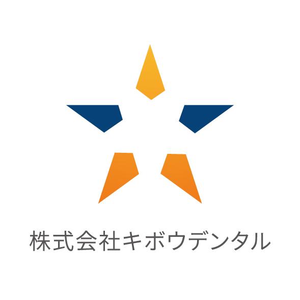 株式会社キボウデンタル