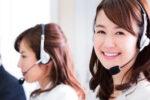 歯科医院専門★転送電話サービス「昼電アシスト」
